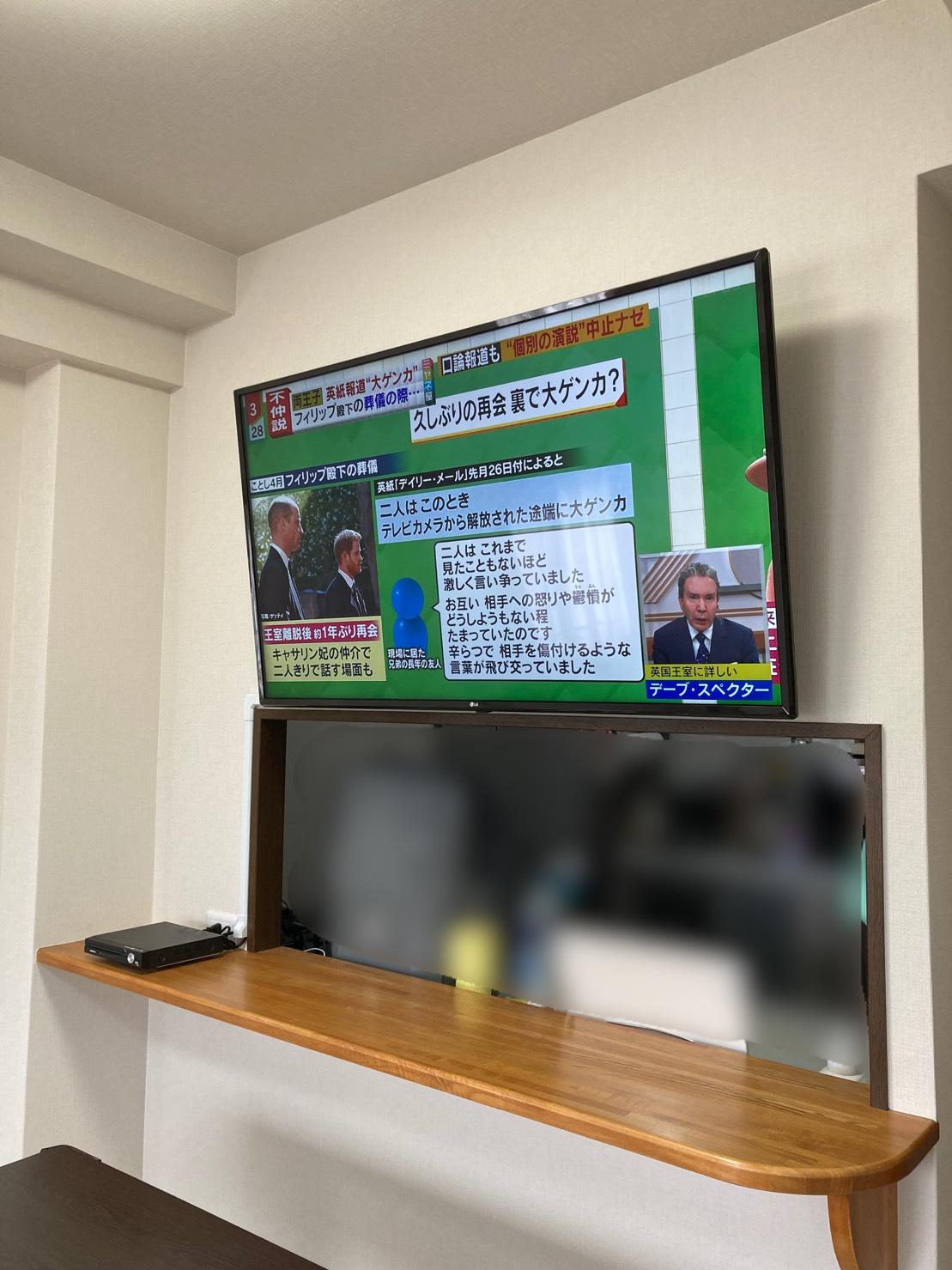 福岡市城南区テレビ壁掛け工事